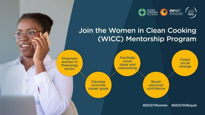 """New """"Women in Clean Cooking"""" Mentorship Program Opens Call for Applications"""